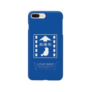 鳥優先 Smartphone cases