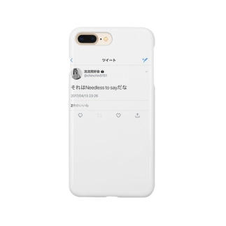 沈沈同好会 Smartphone cases