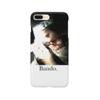 Bando .Don't do drugs Smartphone cases
