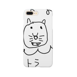 トラみたいなライオンみたいなトラ Smartphone cases