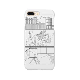 昼下がり Smartphone cases