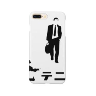 俺テニス部 Smartphone cases