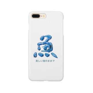 macrocozmy   Smartphone cases