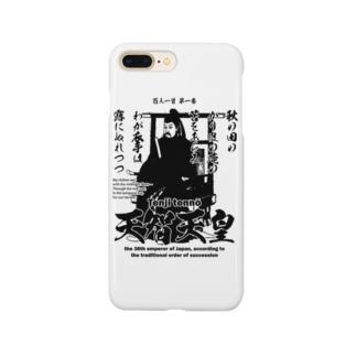 百人一首:1番 天智天皇(てんじてんのう)「秋の田の~」 Smartphone cases