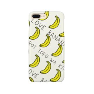BANANA  2 Smartphone cases
