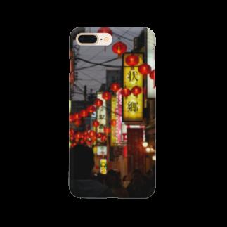 ヨリミチの横浜_中華街 #1 Smartphone cases