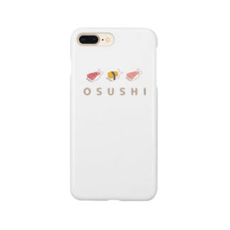 OSUSHI Smartphone cases