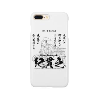 百人一首:35番 紀貫之(『古今和歌集』の選者+『土佐日記』の作者)「人はいさ~」 Smartphone cases