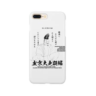 百人一首:79番 左京大夫顕輔(藤原顕輔)「秋風に たなびく雲の 絶えまより~」 Smartphone cases