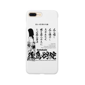 百人一首:99番 後鳥羽院(後鳥羽天皇・後鳥羽上皇)「人も惜し 人も恨めし あぢきなく ~」 Smartphone cases