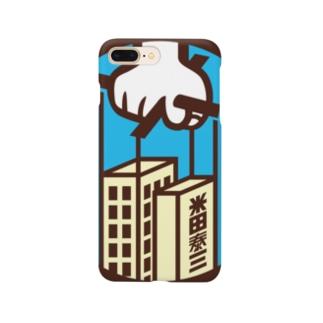 パ紋No.3362 米田  Smartphone cases