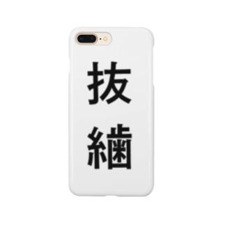 ばっし Smartphone cases
