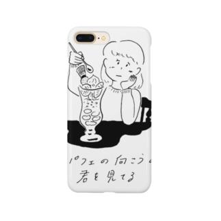 パフェの向こうの君を見てる Smartphone cases