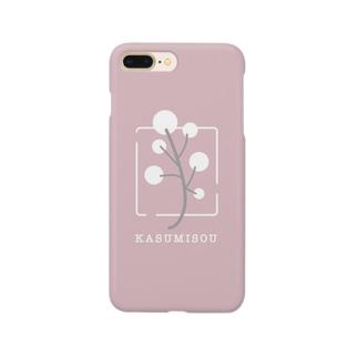 かすみ草 Smartphone cases