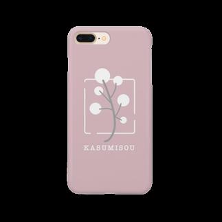 ③のかすみ草 Smartphone cases