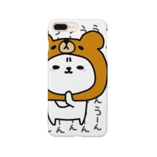 くまった・ダジャレ Smartphone cases