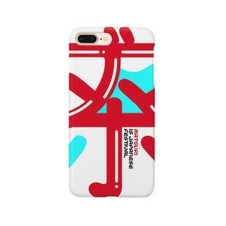 祭 is MATSURI Smartphone cases