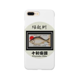 十和田湖 へら鮒!(縁起鮒)あらゆる生命たちへ感謝をささげます。 Smartphone cases