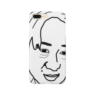 支配層 Smartphone cases