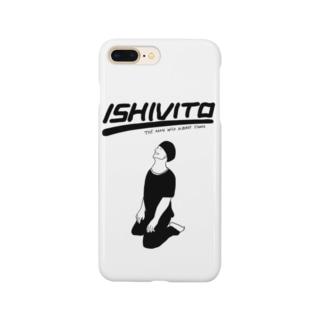 石人 Smartphone cases