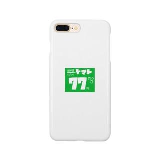 昔ながらのチラシ風〜トマト〜 Smartphone cases