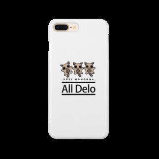 United Sweet Soul MerchのAll Delo - PUTI MOMONGA Smartphone cases