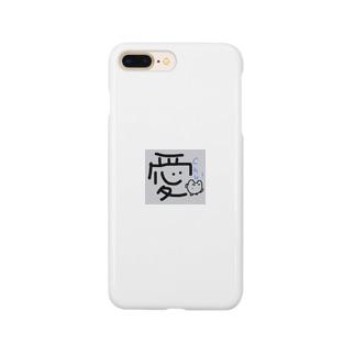 loveチュうさぎ Smartphone cases