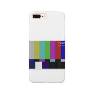 放送休止 Smartphone cases