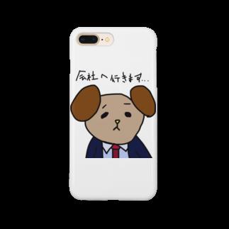 ART LABOの新米犬社員 佐藤くん Smartphone cases