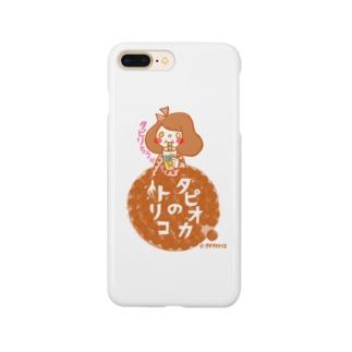 タピオカのトリコ Smartphone cases