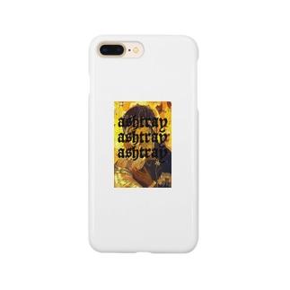 icon maria Smartphone cases