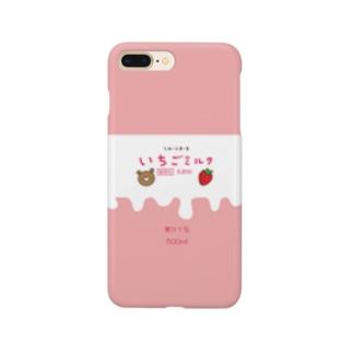 とろける甘さのいちごミルク Smartphone cases