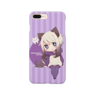 シャム猫少年 Smartphone cases