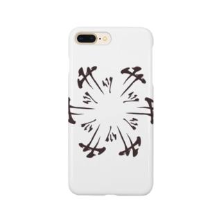 円サッサッサ Smartphone cases