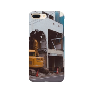🏚 Smartphone cases