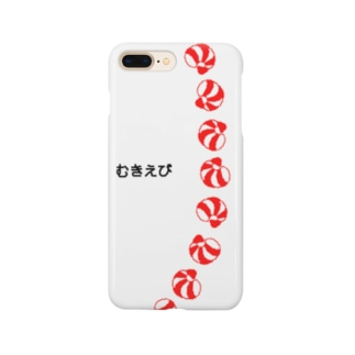 むきエビ Smartphone cases