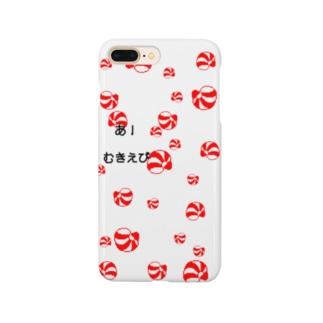 あ!むきエビ Smartphone cases
