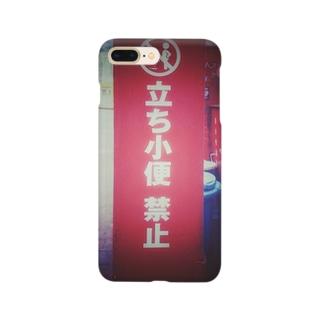 新宿街角赤柱寫眞 Smartphone cases