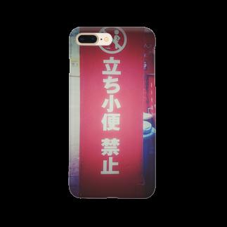 砂糖爆弾の新宿街角赤柱寫眞 Smartphone cases