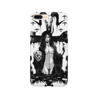 人類の墓標 Smartphone cases