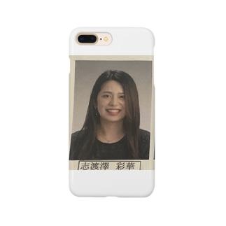 イケてるシトザワ Smartphone cases