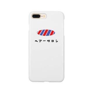 ヘアーサロン Smartphone cases