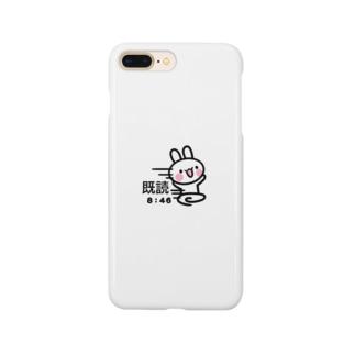 お名前うさぎ Smartphone cases