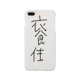 衣食住iPhoneケース Smartphone cases