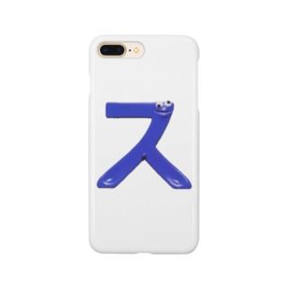 ス Smartphone cases