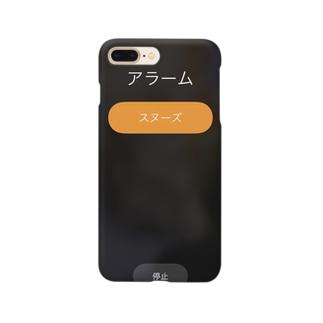スヌーズ機能 Smartphone cases