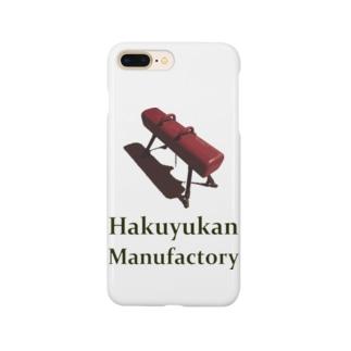 博有館製作所_あん馬 Smartphone cases
