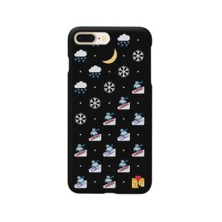 ⛷ 絵文字 ゲレンデがとけるほど 💏 Smartphone cases