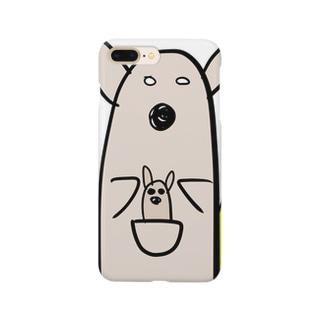 はっぴーかんがさん Smartphone cases