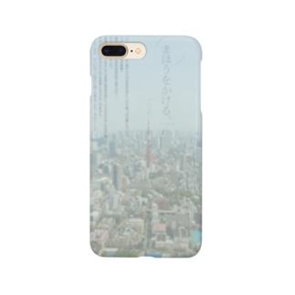 TokyoのMiekata Smartphone cases